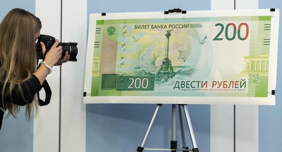 Киев запретил русские купюры сизображением Крыма