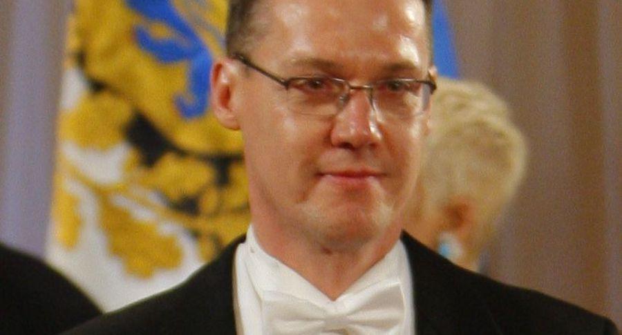 Эстонская милиция безопасности задержала гражданина Российской Федерации поподозрению вшпионаже