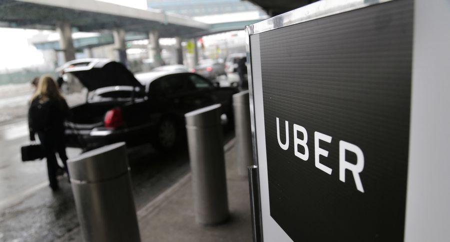 Uber прекращает свою деятельность вДании