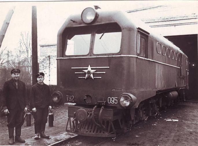 Kitsarööpmeline raudtee tegi omal ajal Tamsalu raudteesõlmeks - Paberleht -  Tasuline - Virumaa Teataja