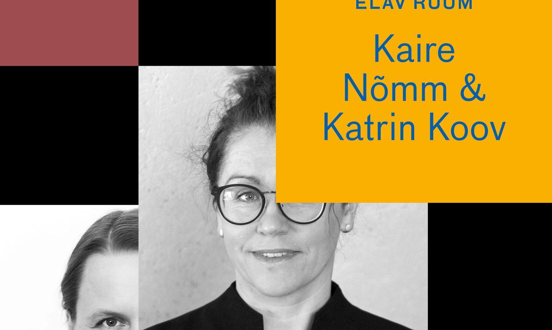 Rotermanni soolalaos avalik loeng arhitektuurist: