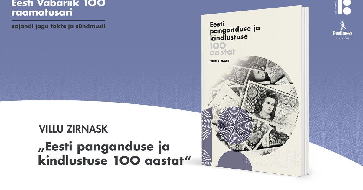 Otsepilt EV100 raamatuesitluselt: «Eesti panganduse ja kindlustuse 100 aastat»