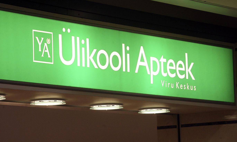 Yliopiston Apteekki Tallinna