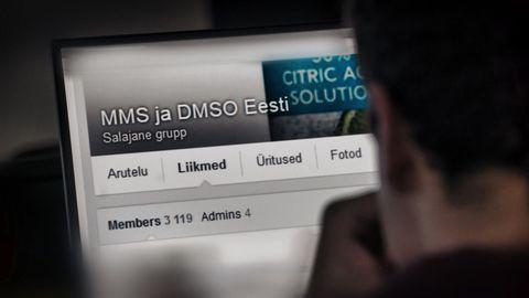 Секретная группа MMS и DMSO в Facebook.