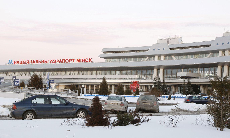 Лучший город на постсоветском пространстве!