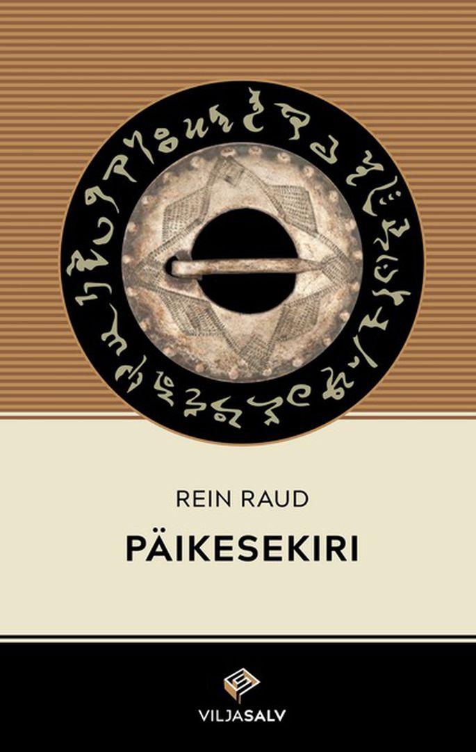 Rein Raud esitleb uut romaani - Kirjandus - Kultuur