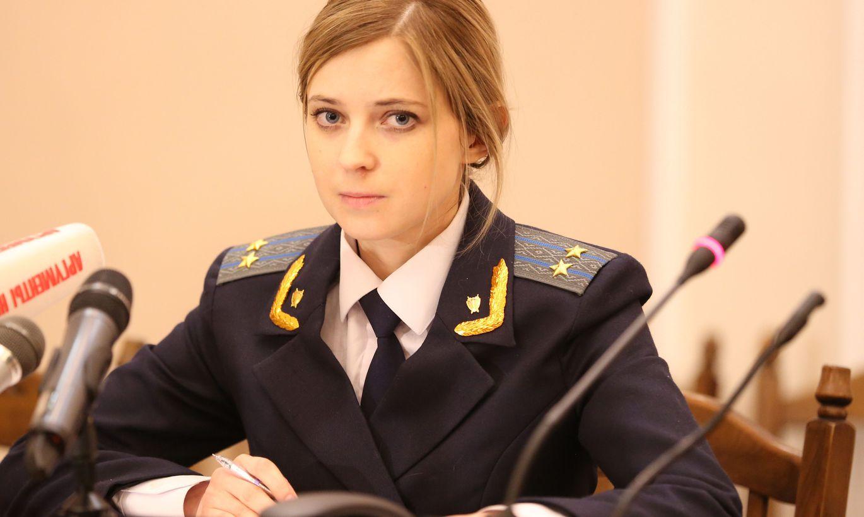 прокурор украины фото все статуи